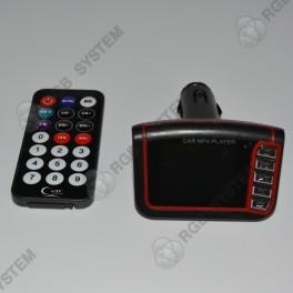 1,8'' MP3 MP4 FOTO přehrávač do auta s FM vysílačem